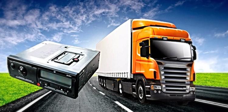 условие появления цена на тахографы на грузовые автомобили шаги
